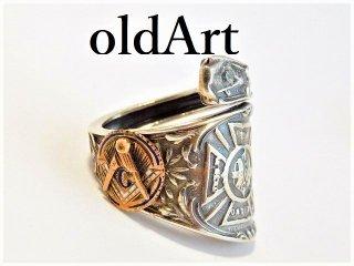 アンティークフリーメイソンテンプル騎士団シルバー製10金無垢装飾スプーンリング指輪14.5号【M-11524】