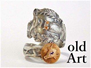 アンティーク1900年代初頭フリーメイソンフクロウシルバー製10金無垢装飾スプーンリング指輪19号【M-11556】