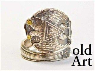 アンティーク1900年代初頭フリーメイソン32階級薔薇十字架シルバー製10金無垢装飾スプーンリング指輪18号【M-11557】