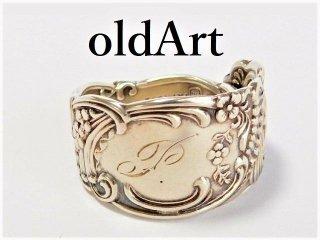 アンティーク1892年代Flower花シルバー銀製メンズスプーンリング指輪22.5号【M-11561】