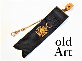 アンティーク1900年代初頭ピシアス騎士会スカルFCBフォブ懐中時計チェーン 【M-10088】