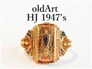 1947年代ビンテージ10金無垢ハーフジョンズ/HJ社製メンズカレッジリング指輪22.5号【M-11650】