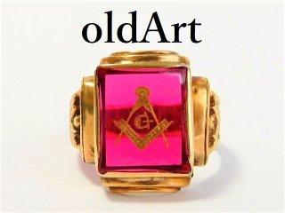 ビンテージ1940年代フリーメイソン10金無垢ルビーメンズリング指輪23号10Kゴールド【M-11662】
