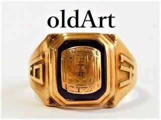 1941年代ヴィンテージBALFOURバルフォア社製10金無垢オニキスカレッジリング指輪16号【M-11664】