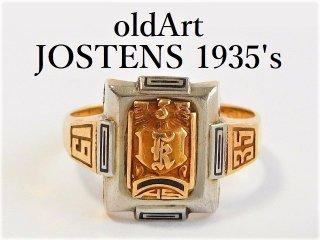 1935年代USAヴィンテージJOSTENSジャスティン社製10金無垢カレッジリング指輪14.5号【M-11652】