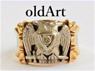 ヴィンテージ1950年代フリーメイソン32階位スコティッシュライト10金無垢ダイヤモンドリング指輪20号【M-11670】