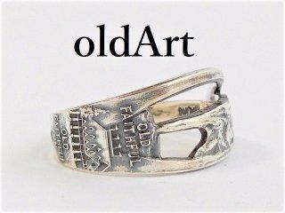 ヴィンテージオールド・フェイスフルシルバー銀製スプーンリング指輪11.5号【M-11703】
