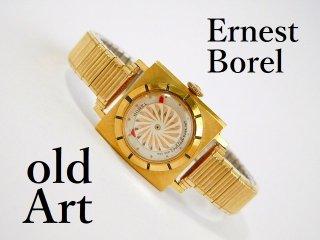 ERNEST BORELアーネストボレル17石手巻き1950-70年代万華鏡文字盤レディースアンティーク腕時計【M-11723】