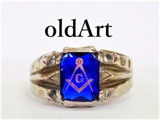 ヴィンテージフリーメイソンシルバー青石メンズリング指輪26号【M-11728】