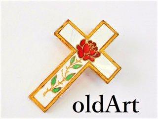 アンティークフリーメイソン薔薇十字架勲章クロスバッジブローチ【M-11737】