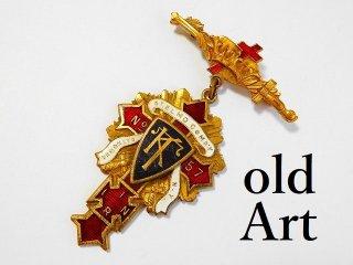 1900年代初期アンティークフリーメイソンテンプル騎士団勲章十字架バッジ徽章【M-11754】