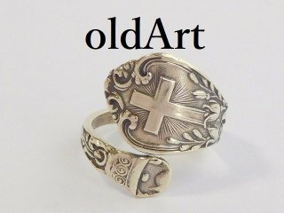 アンティーク1900年代初頭クロス十字架シルバー銀製スプーンリング指輪14号【M-11854】