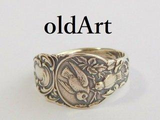 アンティーク1900年代初頭Flower鳩シルバー銀製スプーンリング指輪16.5号【M-11855】