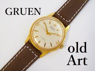 ヴィンテージGRUENグリュエンPRECISION金張り手巻き式メンズ腕時計17石【M-11867】