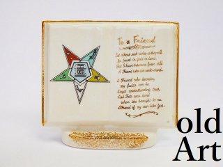 ビンテージフリーメイソン逆五芒星イースタンスター陶器製壁掛け花瓶ペン立て【M-11924】