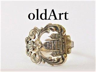 アンティーク1900年代初頭アールヌーボー透かし彫刻オーストリアWIENシルバー900銀製スプーンリング指輪22号【M-11953】