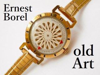 ERNEST BORELアーネストボレル17石手巻き1950-70年代裏スケルトン万華鏡文字盤レディースアンティーク腕時計【M-11983】