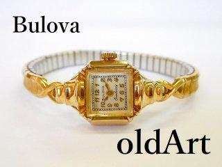 ビンテージ1950年代ブローバBulova手巻き式レディース腕時計10KGFドレスウォッチアンティーク【M-11985】