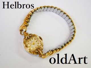ビンテージ1940-50年代HELBROSヘルブロス手巻き式レディース腕時計金張りドレスウォッチアンティーク21石【M-11988】