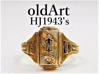 1943年代ビンテージ10金無垢ハーフジョンズHJ社製カレッジリング指輪13号10Kゴールド【M-12012】