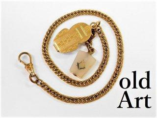 アンティーク1900年代初頭フリーメイソン金張りストーン懐中時計フォブチェーン鎖【M-12047】