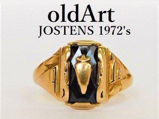 1972年代USAヴィンテージJOSTENSジャスティン社製10金無垢カレッジリング指輪10.5号【M-12056】