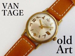 ヴィンテージ1970年代フリーメイソンハミルトンVANTAGE手巻き式メンズ腕時計【M-12113】