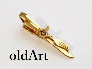 ヴィンテージ1960年代フリーメイソンスプーンフォーク型ゴールドタイピンタイクリップ【M-12132】