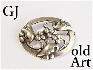 北欧 デンマーク アンティーク1933-44年代GeorgJensenジョージジェンセンムーンライトグレープシルバー製デンマーク製#101【M-12148】