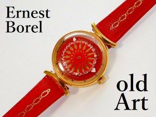ERNEST BORELアーネストボレル17石手巻き1950-70年代裏スケルトン万華鏡レッド文字盤レディースアンティーク腕時計【M-12156】