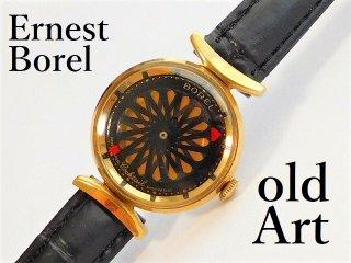 ERNEST BORELアーネストボレル17石手巻き1950-70年代裏スケルトン万華鏡ブラック文字盤レディースアンティーク腕時計【M-12158】