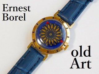 ERNEST BORELアーネストボレル17石手巻き1950-70年代裏スケルトン万華鏡ネイビー文字盤レディースアンティーク腕時計【M-12159】