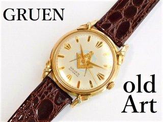 ヴィンテージフリーメイソンGRUENグリュエン自動巻き機械式メンズ腕時計【M-12180】