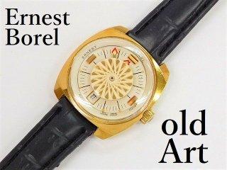 ERNEST BORELアーネストボレル17石手巻き1950-70年代万華鏡ホワイト文字盤レディースアンティーク腕時計【M-12204】