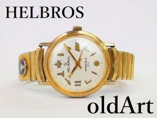 ヴィンテージ1960年代フリーメイソンHELBROSヘルブロス手巻き式オフィシャル腕時計【M-12197】