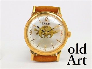 ビンテージフリーメイソンシュライナー手巻き式メンズ腕時計【M-12201】