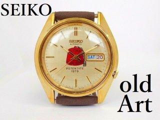 ヴィンテージ1979年代フリーメイソンSEIKOセイコー自動巻き機械式メンズ腕時計【M-12202】