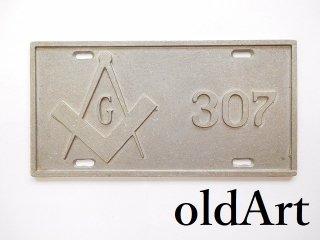 ヴィンテージフリーメイソンサンタモニカロッジNo.307金属製ナンバープレート壁掛けオブジェ【M-12249】
