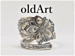 アンティーク1900年代初頭Flower花シルバー銀製スプーンリング指輪12号【M-12275】