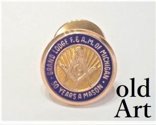 フリーメイソンミシガン州グランドロッジ会員50周年記念ピンバッジピンズPINS【M-12320】