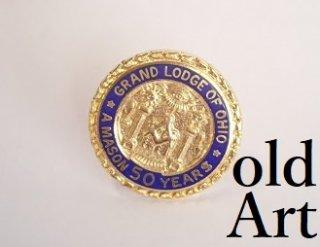 ヴィンテージフリーメイソンオハイオ州グランドロッジ会員50周年記念ピンバッジピンズPINS【M-12328】
