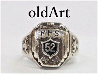 1952年代USAビンテージBALE BOSTON社製STERLINGシルバー製カレッジリング指輪12.5号【M-12300】