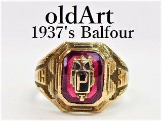 1937年代USAビンテージBALFOURバルフォア社製10金スターリングシルバー製カレッジリング指輪16号【M-12298】