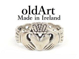 アイルランド製O.C.Ltd伝統的な指輪クラダリングスターリングシルバー16.5号ホールマーク刻印【M-12284】
