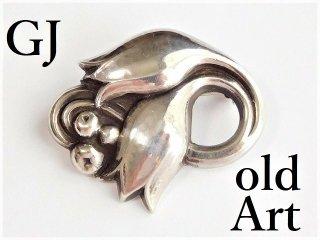 北欧 デンマーク アンティーク1940年代GeorgJensenジョージジェンセンデンマーク製チューリップブローチシルバー銀製100A【M-12292】