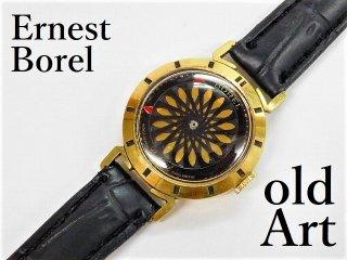 ERNEST BORELアーネストボレル17石手巻き1950-70年代万華鏡ブラック文字盤レディースアンティーク腕時計【M-12294】