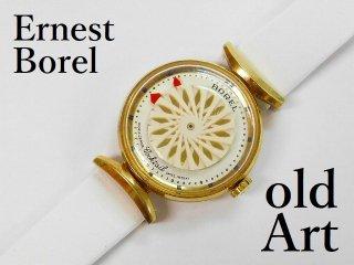 ERNEST BORELアーネストボレル17石手巻き1950-70年代裏スケルトン万華鏡ホワイト文字盤レディースアンティーク腕時計【M-12295】