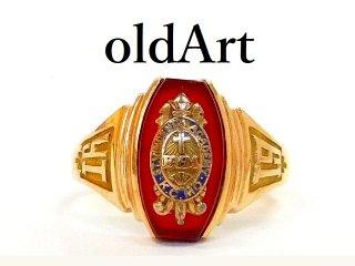 1941年代USA製ヴィンテージ10金無垢カーネリアンカレッジリング指輪16.5号10Kゴールド【M-12415】