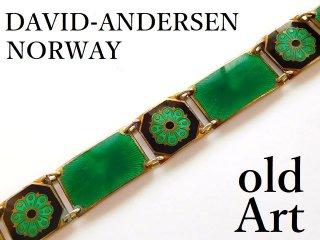 北欧ノルウェー製1940-50年代David Andersen七宝焼エナメル装飾シルバー銀製ブレスレット【M-12431】