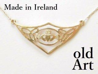 アイルランド製伝統的Claddaghクラダ透かし細工スターリングシルバー製ペンダント/ネックレス【M-12460】